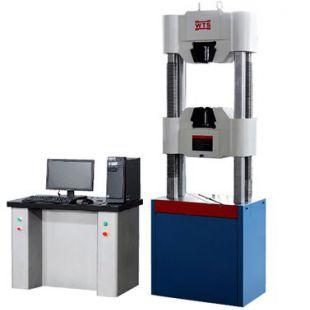 WAW-DP 微機屏顯液壓萬能試驗機