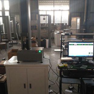 WDW-D型(单臂式) 微机控制电子万能试验机