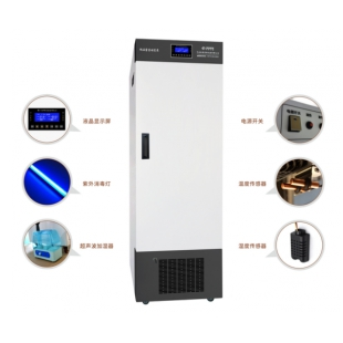 寧波科晟  低溫霉菌培養箱MJX-600DC