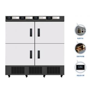 寧波科晟  智能多溫區生化培養箱SPX-1100L-4