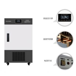 寧波科晟  智能生化培養箱SPX-110Y
