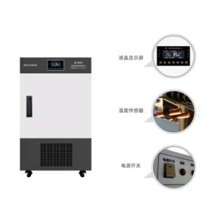 宁波科晟  智能生化培养箱SPX-160Y