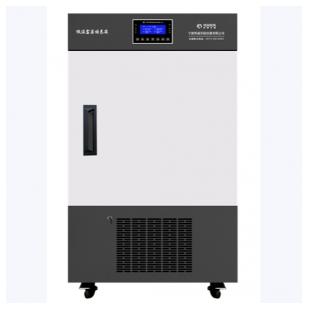霉菌培养箱 MJX-160