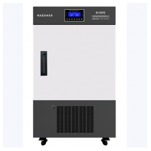 霉菌培养箱 MJ-70-Ⅰ