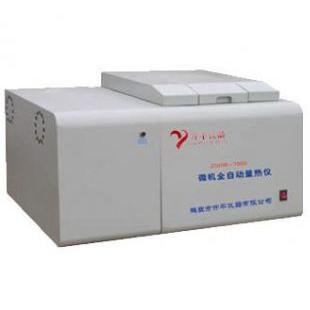 快速檢測生物質顆粒熱值儀16000型