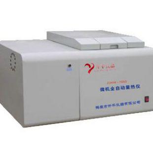 化卡机-检测煤矸石大卡机-化验砖坯热量仪