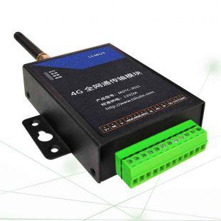 唐山柳林MGTC-3021 4G全网通数据传输模块