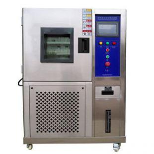 供应精密程控恒温恒湿试验箱(实验室尺寸定制)