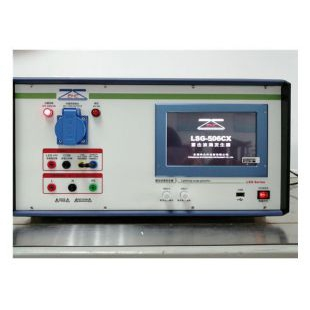 6KV 触摸屏式雷击浪涌发生器 506CX【电源综合波测试】