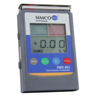 優惠直銷 便攜手持式紅外線靜電測試儀FMX-003 品質保障