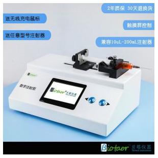 贝塔RSP01-A静电纺丝注射泵 30KV高压