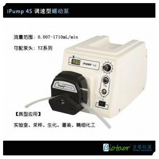 贝塔iPump4S/iPump4S-B调速型蠕动泵恒流泵 实验室蠕动泵