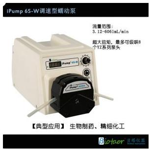 貝塔iPump6S-W調速型蠕動泵 可級聯8個YZ泵頭