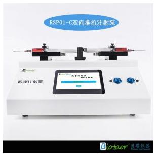 贝塔RSP01-C双向推拉注射泵 恒流泵 连续注射