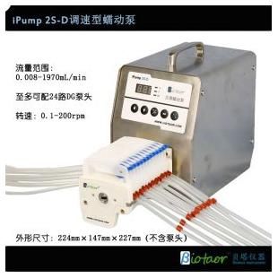 貝塔iiPump2S-D多通道調速型蠕動泵  大扭矩12、24通道