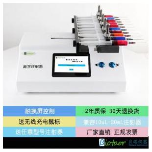 贝塔RSP10-B十通道注射泵 微流控 液体分装