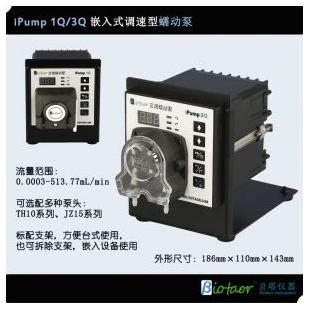 貝塔iPump1Q /iPump3Q嵌入式調速型蠕動泵 小流量