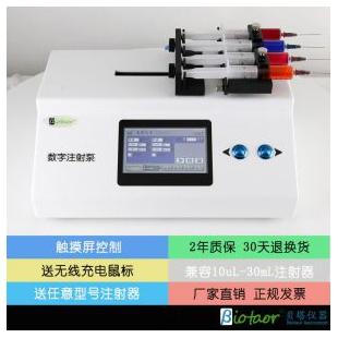 贝塔RSP04-B四通道实验注射泵 高精度多通道同步注射