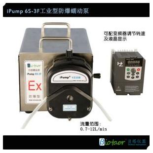 貝塔iPump6S-2F/3F工業型防爆蠕動泵 12L/min