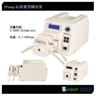 貝塔iPump6L流量型罐裝蠕動泵 2416mL/min