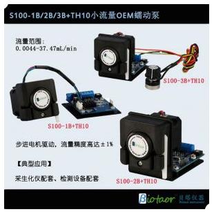 小流量OEM蠕動泵 0.0044-37.47mL/min 模組