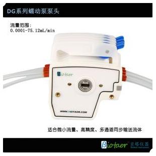 贝塔DG-1(2,4,6,8,12)A/B蠕动泵泵头