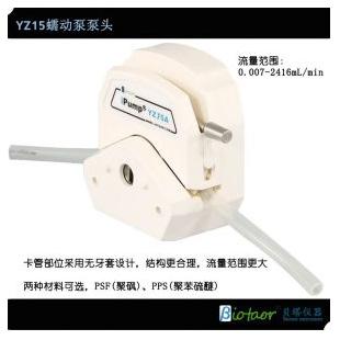YZ15A/YZ15B/YZ25A/YZ25B易装型蠕动泵泵头