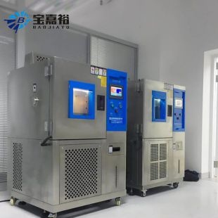 立式高低温试验箱可程式智能高精度耐久恒温恒湿试验箱