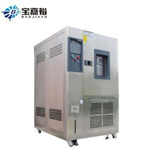 高低温储存箱-40℃低温智能恒温恒湿交变箱恒温恒湿测试机
