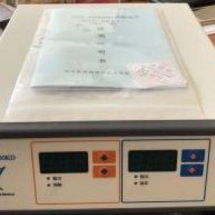 椎间孔镜专用双极射频消融电极、美国ellman双极射频电极