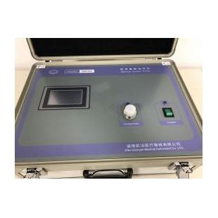 臭氧大自血治疗仪/臭氧大自血袋/医用臭氧治疗仪/臭氧疼痛治疗仪