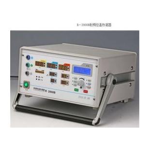 射频疼痛治疗仪或射频仪