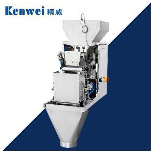 kenwei精威加大型单头皮带式定量称重设备