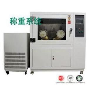 JC-AWS9型低浓度称量恒温恒湿系统