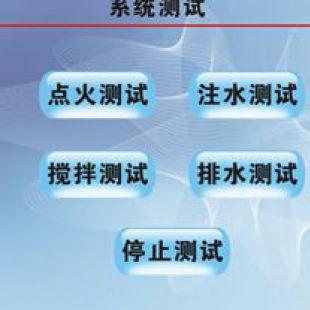 全自动饲料能量分析仪 检测饲料颗粒热值设备