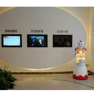 展馆机器人