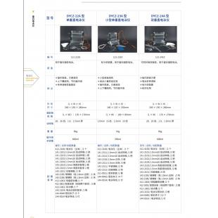 北京辙辕DYCZ-23A型单垂直电泳仪