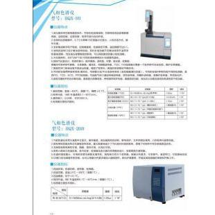 北京辙辕HQX-2010气相色谱仪