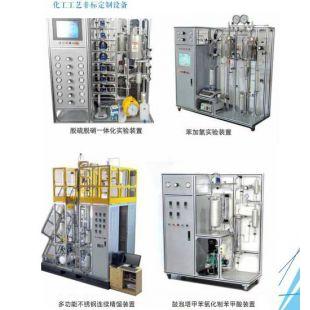 北京辙辕脱硫脱硝一体化实验设置