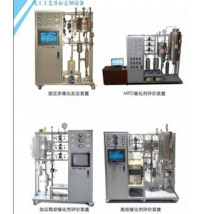 北京辙辕高效催化剂评价装置