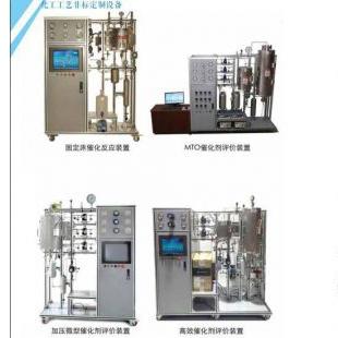 北京辙辕MTO催化剂评价装置