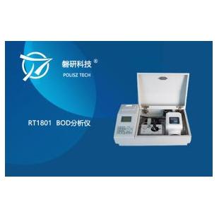磐研RT1801 BOD分析仪