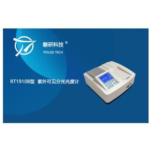 磐研RT1910B扫描型紫外可见分光光度计