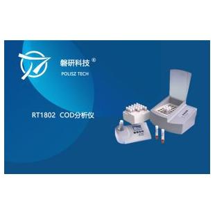 磐研RT1802 COD分析仪