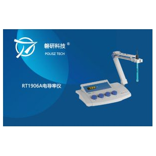 北京磐研电导率仪 RT1906A