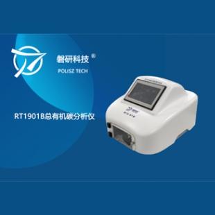 北京磐研总ub8优游登录娱乐官网机碳分析仪 RT1901B
