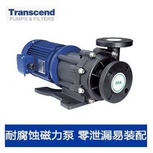 创升CSM塑料耐酸碱磁力泵