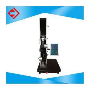 电子拉力试验机(单臂式)
