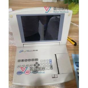 日本原装进口捷斯特肺功能仪HI-801