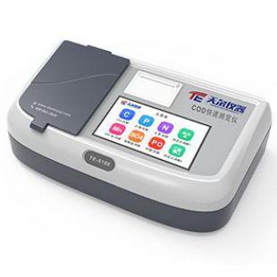 COD快速检测仪   COD分析仪 TE-5100